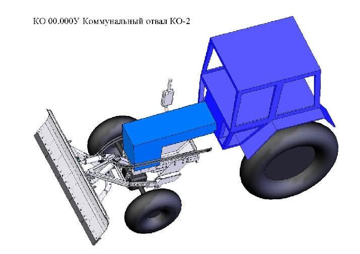 Каталог деталей отвалов КО-2, КО-4