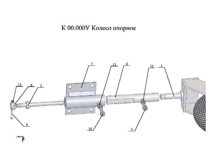 Каталог деталей МК-454