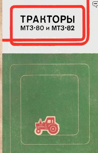 Сельскохозяйственные Машины Учебник