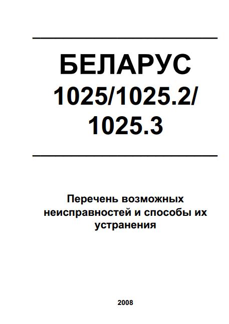 Купить трактор МТЗ. - mtzpro.ru