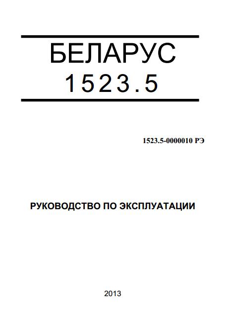 Трактор МТЗ БЕЛАРУС-1025.5 | Продажа тракторов МТЗ, «Беларус»