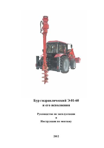 эо-2626-01 руководство по эксплуатации - фото 4