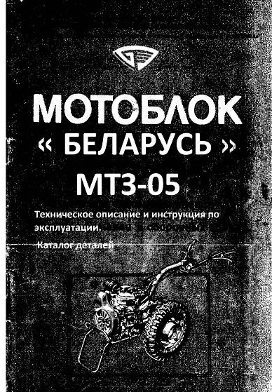 скачать каталог деталей и сборочных единиц мтз-80