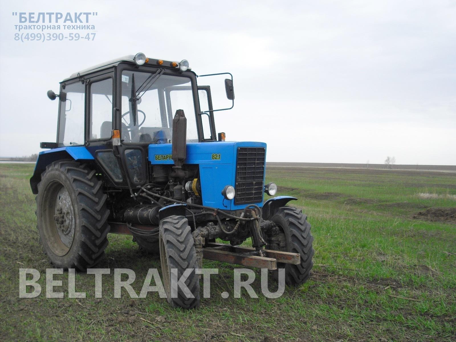 Трактор МТЗ 82.1 – отзывы - otzyv.expert